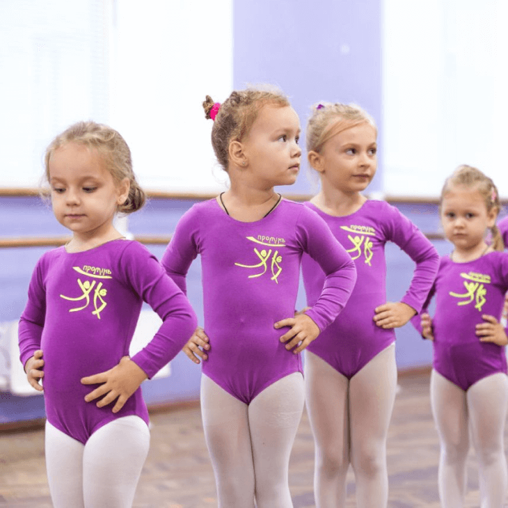 PROMIN DANCE SCHOOL